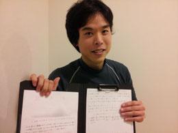 首痛と腰痛に悩む奈良県御所市の男性