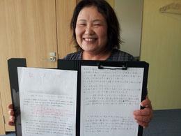奈良県御所市の肩こり女性