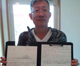 手足がしびれる奈良県葛城市の男性