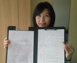 奈良県上牧町の坐骨神経痛女性