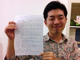 肩こりてと腰痛に悩む奈良県大和高田の男性