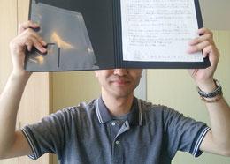 奈良県葛城市の脊柱管狭窄症の男性