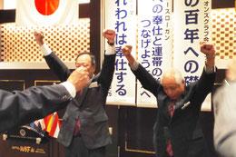 柔道大会で代役を努めた担当理事のL.村椿 孝