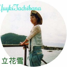 立花雪 YukiTachibana   絵画 陶芸