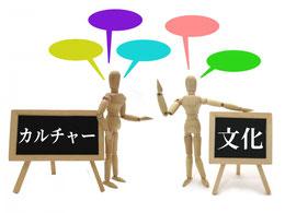 Kpops・韓国カルチャー・ひろば語学院横浜関内校・