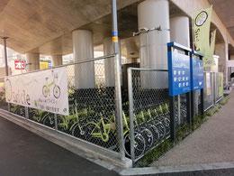 ●自転車がいっぱい並んでいます