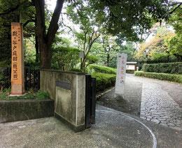 ●駅から2,3分歩くと殿ヶ谷戸庭園の門に到着。どことなく歴史を感じる門構えです。