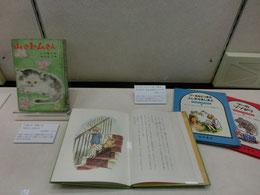 その編集に抜擢されたのが、「熊のプーさん」や「ピーターラビット」の翻訳などで有名な石井桃子