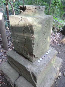 ●馬頭観音。武州多麻郡貫井村中とある
