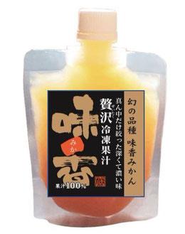 贅沢冷凍果汁150㎖