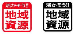 地域資源 活性化 東濃ひのき 長良すぎ 木材 銘木 家具材 飛騨 木材 木の温もり 木肌 日本文化 伝統 手づくり 筆記具 ボールペン ハンドメイド