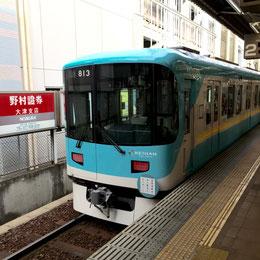 京阪京津線800系