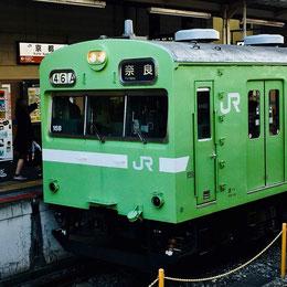 JR103系の写真