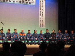 活動発表会に参加した消防団員