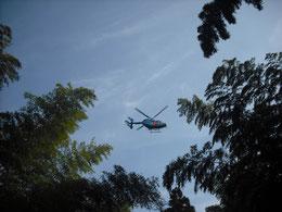 ヘリコプターの応援