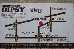 DIPSYへの道順