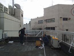 その我が家の屋上に高田氏と佐久間氏の二人が現れ