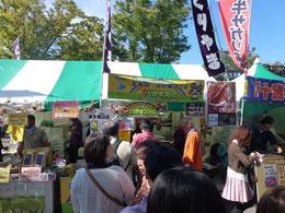 栗山町 イベント 出店