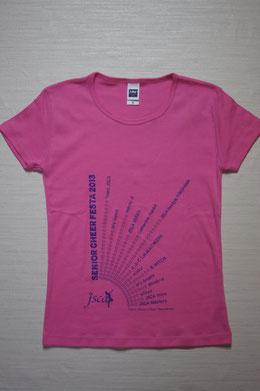 副賞のTシャツ