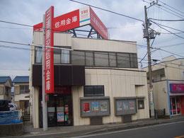 かながわ信用金庫 三浦海岸支店 様