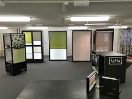 Raffer / Innenbeschattung / Vorhangfachgeschäft / Sonnenschutz / Sichtschutz