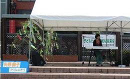 ▲ ピースコンサートでは地元出身のシンガーソングライター矢野絢子さんハンドベル演奏グループ「ベル土佐みずき」高知市少年少女合唱団の3組が登場