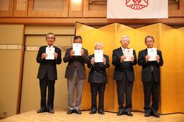 ▲香川県歴代会長 感謝状贈呈