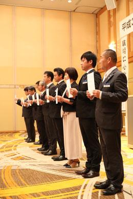 ▲香川県坂出市倫理法人会