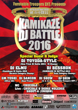 Kamikaze dj battle 2016