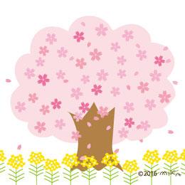 関西のお花見一覧(桜の名所)