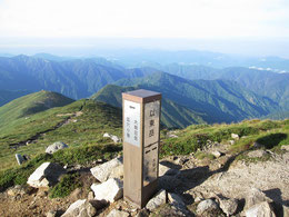 以東岳山頂