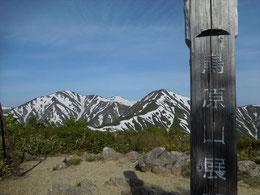 ▲鳥原山展望台からの眺めは最高!