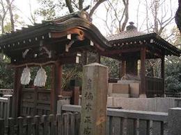 神戸楠公墓所(湊川神社)