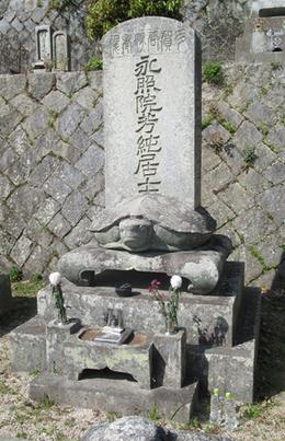 亀趺(きふ)に乗った墓石