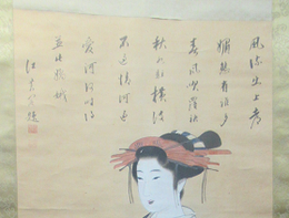 「花月」の芸妓袖咲(そでさき)           画賛は清人江芸閣(こううんかく)