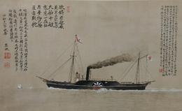 佐賀藩建造日本初の実用蒸気船「凌風丸 」