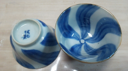 ねじ梅煎茶碗「戦前ははるばる呉の国より小舟一杯 積んで売りに来ていた という                 三原Sさん談