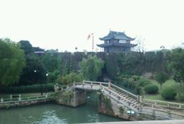 蘇州盤門風景区  世界遺産