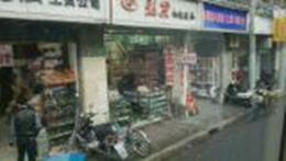 上海古い店 立ち退き料 国から1億3000万もらえるとか 順番を待っているんだそう