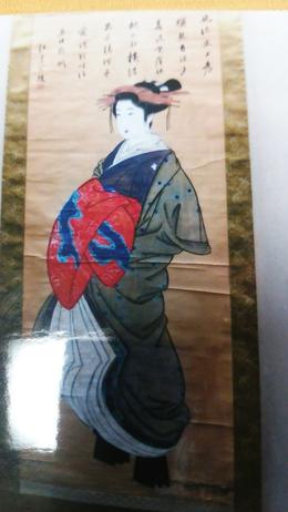 江雲閣妻「袖咲」