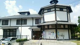 江田島まなびの館(広島県江田島町)