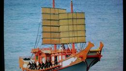 倉橋「遣唐使船             「倉橋長門造船歴史館ホームページ」