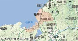 現在の「福井県」