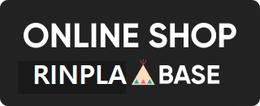 オンラインショップRINPLA