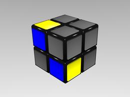Figura 3b. El color de referencia está en D // R.