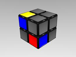 Figura 3c. El color de referencia está en B // D.