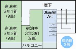 上村の郷 宿泊棟3F