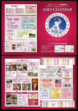 ゴルフ場DM、パンフレット、カタログデザイン事例