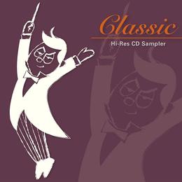 ユニバーサルミュージックMQA-CD 1000円サンプラー クラシック