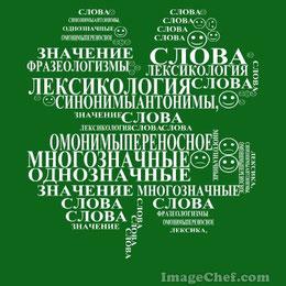 Решебник Учебника по русскому языку 5 Класса А.д Шмелева
